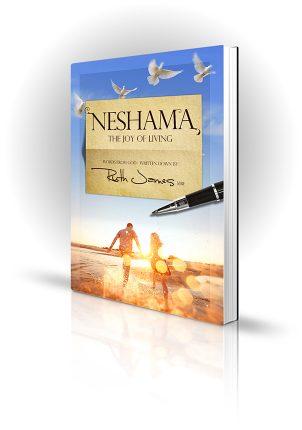 Small-Neshama