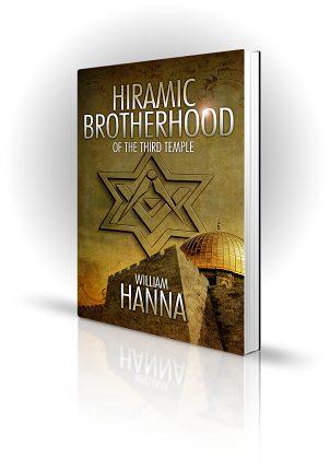 Hiramic Brotherhood of the Third Temple - William Hanna - Masonic logo in star of david over a temple