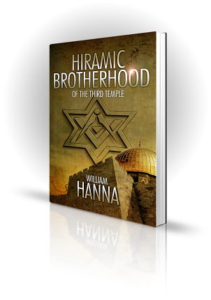 Hiramic Brotherhood of the Third Temple - William Hanna - Book Cover Design - Book Cover Portfolio