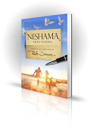 Neshama - Ruth James MBE - Couple on the beach at sunset with doves overhead - Book Cover Portfolio