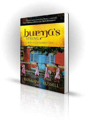 Burma's Spring - Rosalind Russell - Monks with umbrellas walking in the rain - Book Cover Portfolio